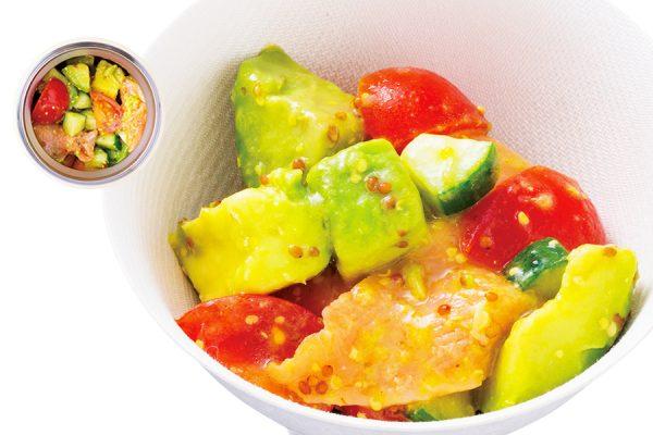 【スープジャー】アボカドサラダ レシピ・作り方