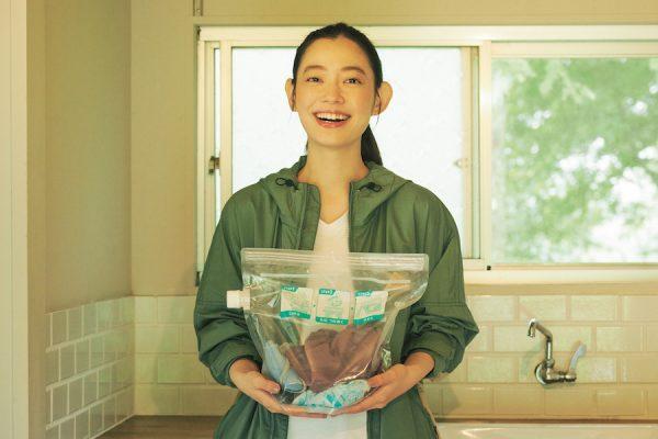 阿久津ゆりえさんの「アタック どこでも袋でお洗たく」体験レポート